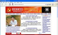 Chinese Communist Party Website Using Porn to Increase Page Hits